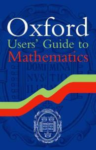 Oxford Users' Guide to Mathematics (Reprint)