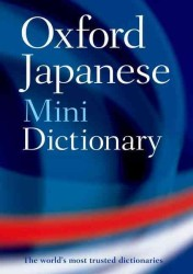 Oxford Japanese Mini Dictionary (2 BLG REI)