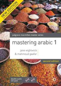 Mastering Arabic -- CD-Audio (2 Rev ed)