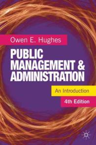 Public Management and Administration : An Introduction (4TH)