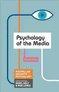 Psychology of the Media (Palgrave Insights in Psychology)