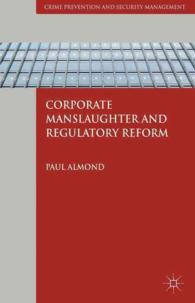 �N���b�N����ƁuCorporate Manslaughter and Regulatory Reform Format: Hardback�v�̏ڍ׏��y�[�W�ֈړ����܂�
