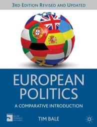 European Politics : A Comparative Introduction (Comparative Government and Politics) (3 REV UPD)