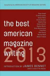 Best American Magazine Writing 2013 (Best American Magazine Writing)