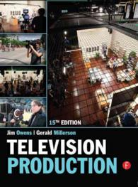 Television Production (15 Revised)