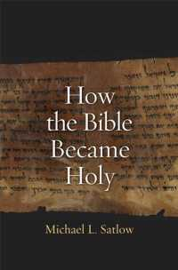 How the Bible Became Holy
