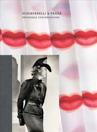 Schiaparelli & Prada : Impossible Conversations