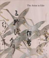 The Artist in Edo (Studies in the History of Art)