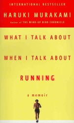 What I Talk About When I Talk About Running (OME A-Format)