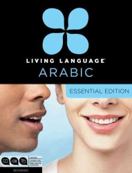 Living Language Arabic (5-Volume Set) : Essential Edition: Beginner (COM/PAP/PS)