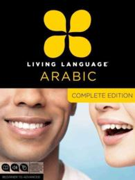 Living Language Arabic (COM/PAP BL)