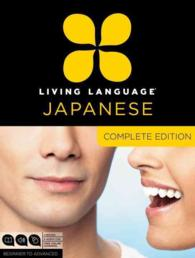 Living Language Japanese (4-Volume Set) : Complete Edition (Living Language) (BOX PCK PA)