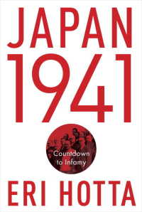 Japan 1941 : Countdown to Infamy