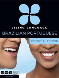 Living Language Brazilian Portuguese : Essential Edition (COM/PAP UN)