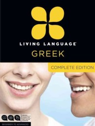 Living Language Greek : Complete Edition (Living Language) (PAP/COM/PS)