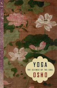 Yoga : The Science of the Soul