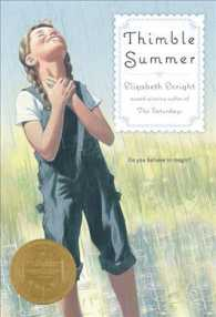 Thimble Summer (Reissue)