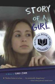 Story of a Girl (Reprint)