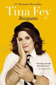 Bossypants (Reprint)