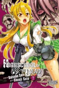 Highschool of the Dead 7 (Highschool of the Dead)