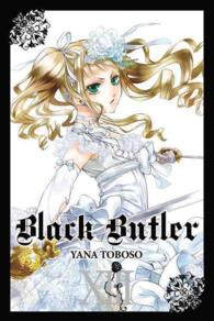 Black Butler 13 (Black Butler)