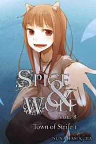 Spice & Wolf 8 : The Town of Strife I (Spice and Wolf)