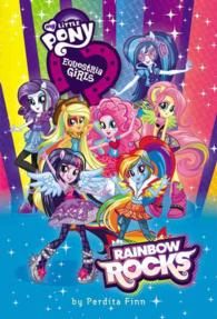 Rainbow Rocks (My Little Pony - Equestria Girls)