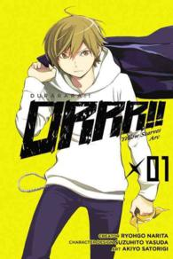 Durarara!! Yellow Scarves Arc 1 (Durarara!! Yellow Scarves Arc)