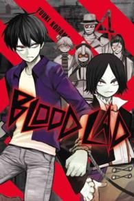 Blood Lad 4 (Blood Lad)