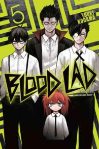 Blood Lad 5 (Blood Lad)