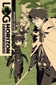 Log Horizon : The Beginning of Another World (Log Horizon) (TRA)