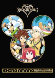 Shiro Amano : The Artwork of Kingdom Hearts