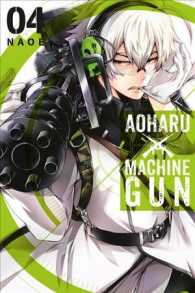 Aoharu X Machinegun 4 (Aoharu X Machinegun)
