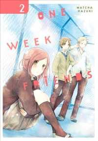 One Week Friends 2 (One Week Friends) (TRA)