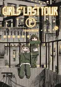 Girls' Last Tour 2 (Girls' Last Tour)