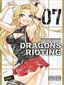 Dragons Rioting 7 (Dragons Rioting)