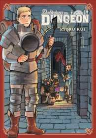 Delicious in Dungeon 1 (Delicious in Dungeon) (TRA)