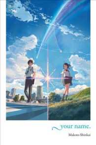 Your Name(NOVEL)