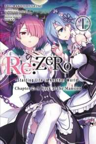 Re-Zero-Starting Life in Another World 1 : Chapter 2 One Week at the Mansion (Re: Zero Starting Life in Another World)