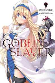 Goblin Slayer 1 (Goblin Slayer)