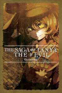 The Finest Hour (Saga of Tanya the Evil)