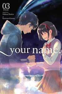 Your Name. 3 (Your Name.)