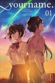 Your Name. 1 (Your Name.)manga