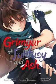 Grimgar of Fantasy and Ash 1 (Grimgar of Fantasy and Ash) (TRA)