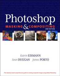 Photoshop Masking & Compositing (2ND)