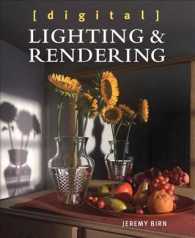 Digital Lighting & Rendering (3RD)