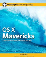 OS X Mavericks (Peachpit Learning)