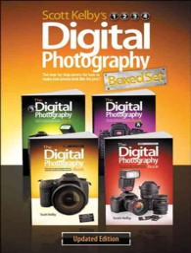 Scott Kelby's Digital Photography Boxed Set (4-Volume Set) <4 vols.> (4 vols.) (BOX UPD)