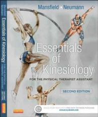 Essentials of Kinesiology for the Physical Therapist Assistant (2 PAP/PSC)