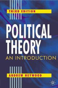 Political Theory : An Introduction (3RD)